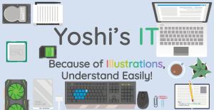 OGP Image(Yoshi's IT)