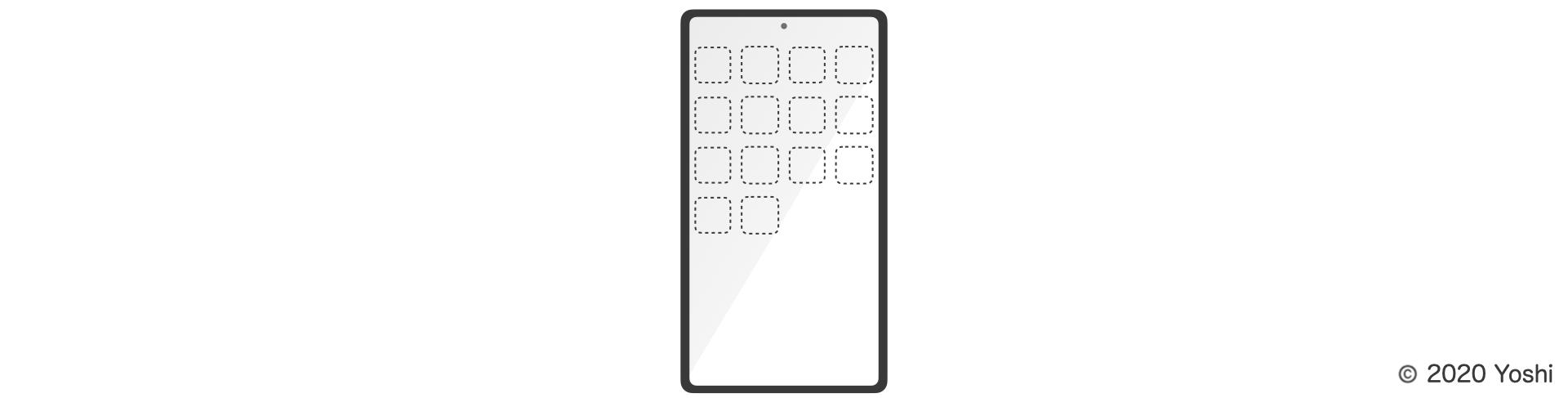 アプリがインストールされていないスマホはただの鉄の塊