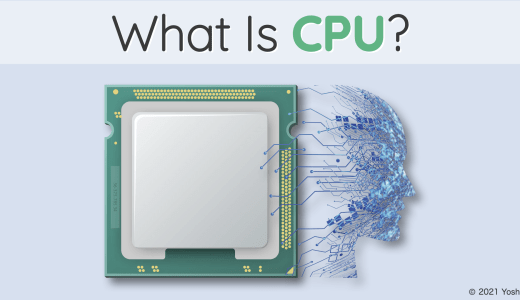 What is CPU? ~ Why Is CPU Called the Brain of Computer? ~